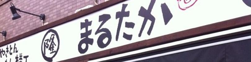 com1_header